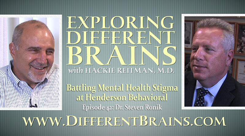 Battling Mental Health Stigma At Henderson Behavioral, With Dr. Steven Ronik | EDB 42