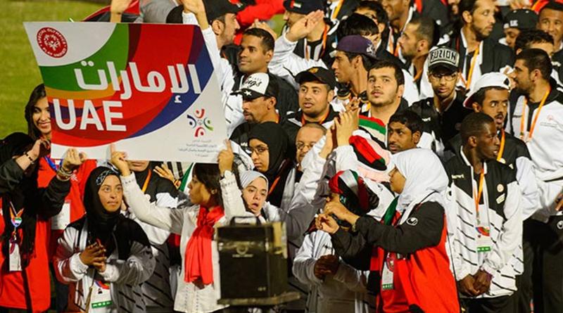 SO UAE